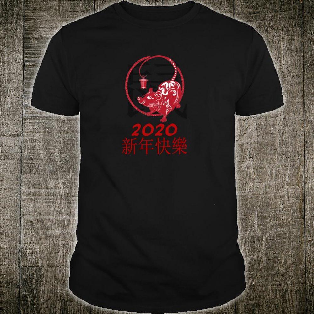2020 Chinese-guten Rutsch Neue Jahr-Ratten-Grafik-Geschenk shirt